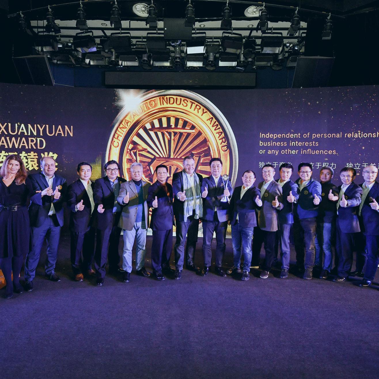 Xuanyuan Award Jury