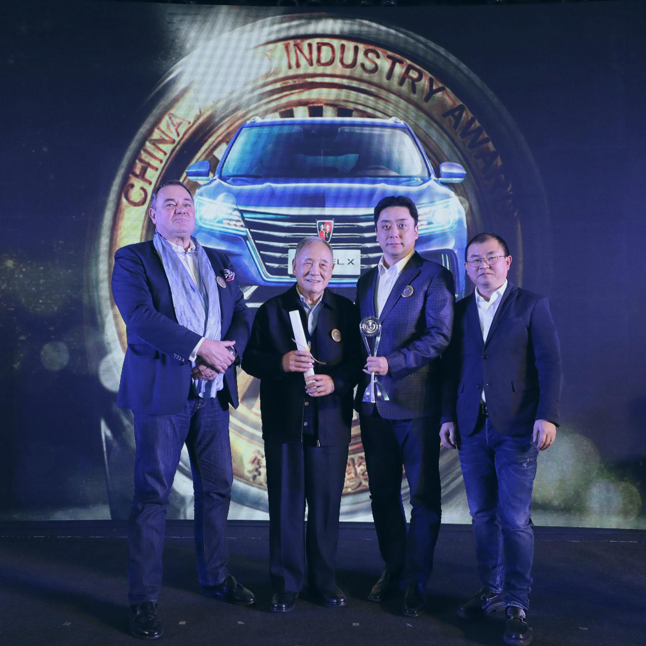 Peisübergabe Xuanyuan Award