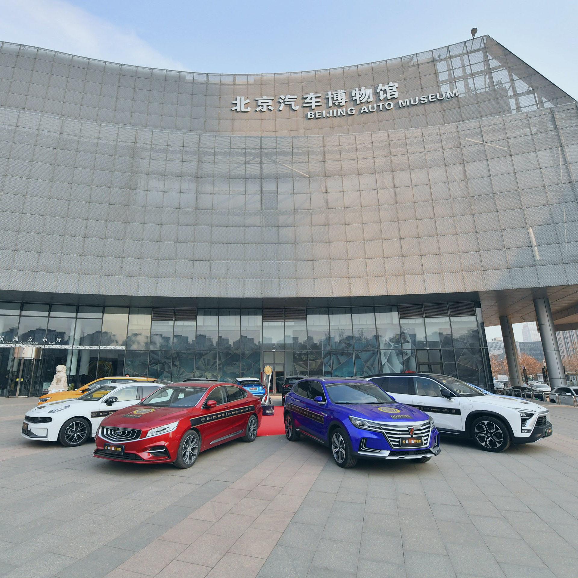 Am Award teilnehmende Autos