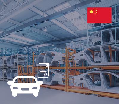 CNCA Announcement 44 – impact on automotive