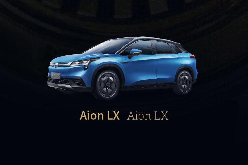 AION LX