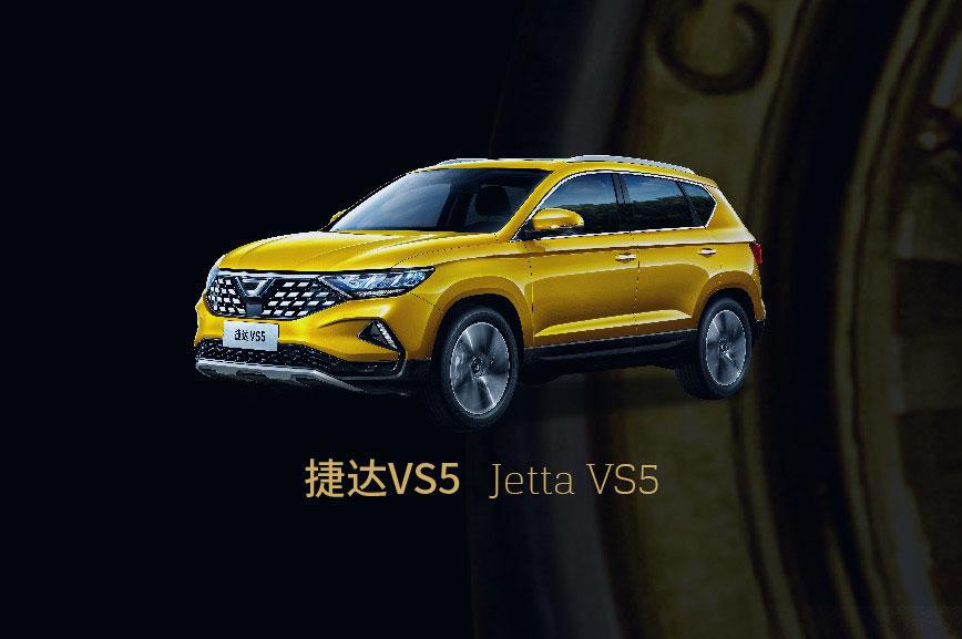 Jetta VS5