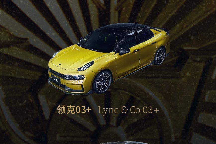 Lync&Co 03+