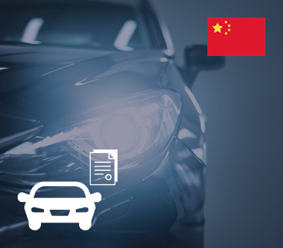New Chinese standard for external lighting devices