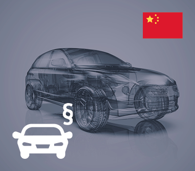 New whole vehicle certification regulation in China